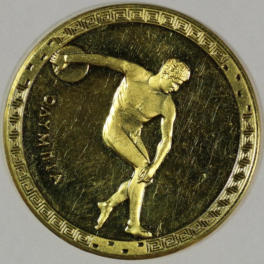 quarter coin size