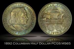 1892 Columbian Half PCGS MS65