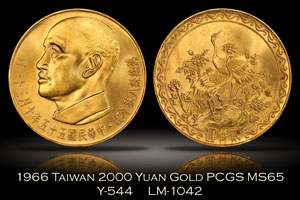 1966 Taiwan 2000 Yuan Gold Y-544 LM-1042 PCGS MS65