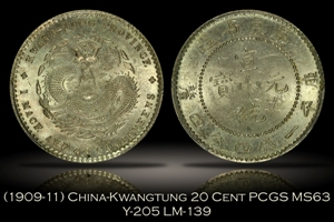 1909-11 China Kwangtung 20 Cent Y-205 LM-139 PCGS MS63