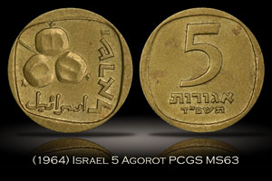 1964 Israel 5 Agorot PCGS MS63